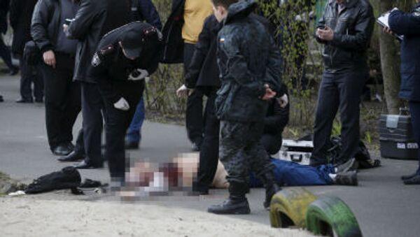 Cảnh sát tại hiện trường vụ sát hại nhà báo Oles Buzin ở Kiev - Sputnik Việt Nam