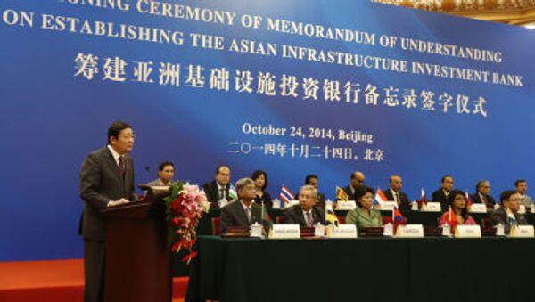 AIIB - Sputnik Việt Nam