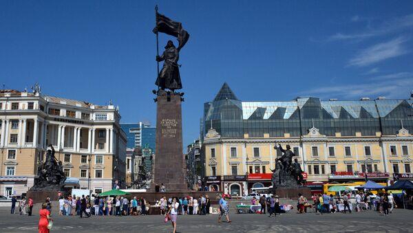 Vladivostok - Sputnik Việt Nam