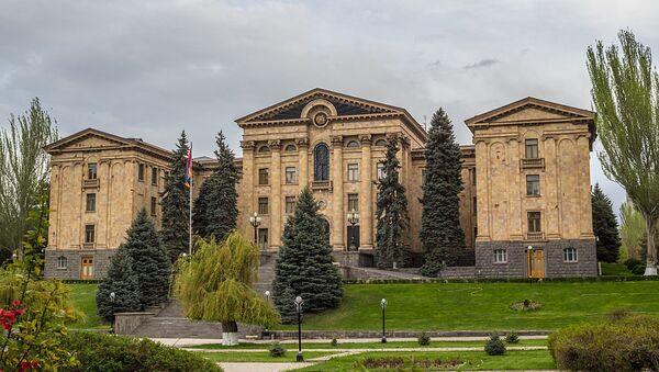 Quốc hội Armenia - Sputnik Việt Nam