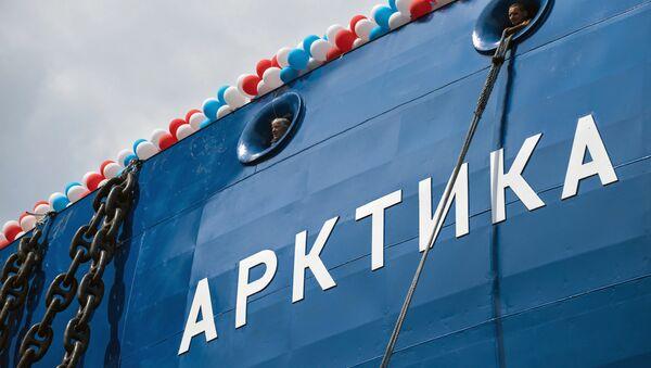 Tàu phá băng Arktika - Sputnik Việt Nam