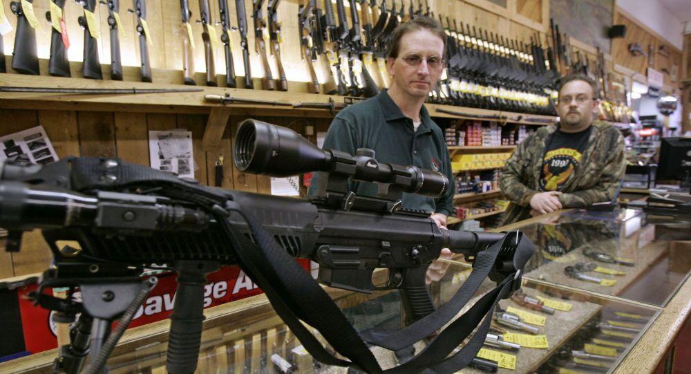Cửa hàng súng ở Mỹ