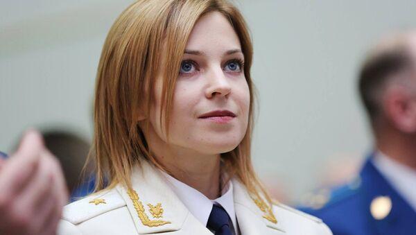 Trưởng công tố viên Crưm Natalia Poklonskaya - Sputnik Việt Nam
