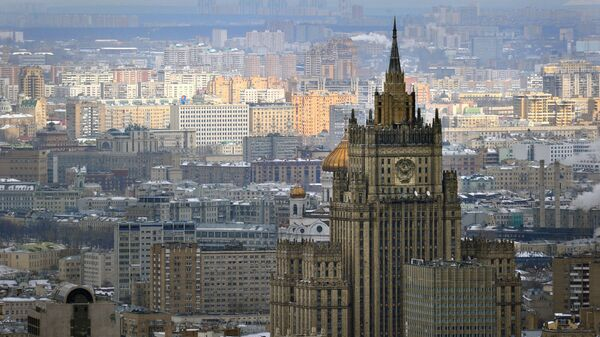 Bộ Ngoại giao Nga - Sputnik Việt Nam
