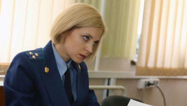 Natalya Poklonskaya - Sputnik Việt Nam