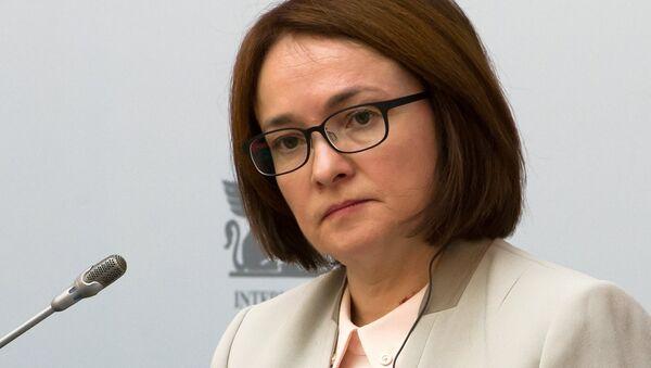Người đứng đầu Ngân hàng Trung ương Liên bang Nga Elvira Nabiullina - Sputnik Việt Nam