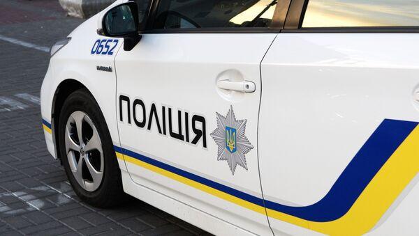 Cảnh sát Ukraina - Sputnik Việt Nam