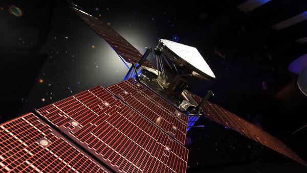 Trạm Juno - Sputnik Việt Nam