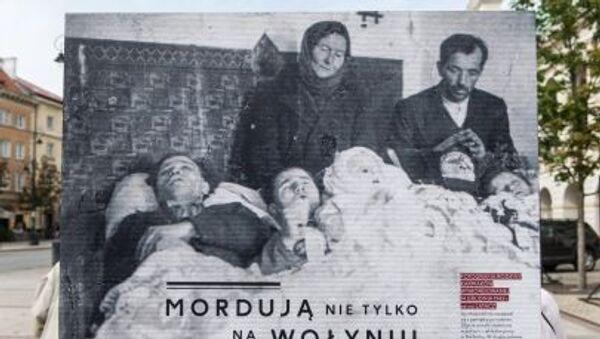 Ảnh vụ thảm sát Volyn trên đường phố Warszawa - Sputnik Việt Nam