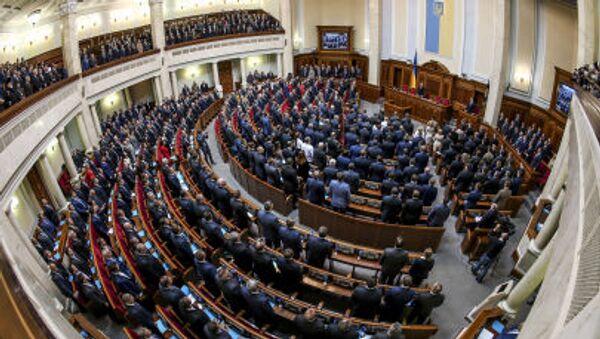 Phiên họp của nghị viện Ukraina - Sputnik Việt Nam