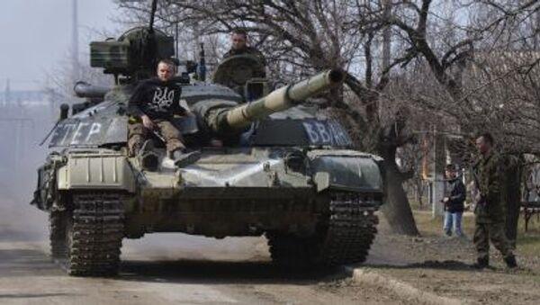 Quân đội Ukraine - Sputnik Việt Nam