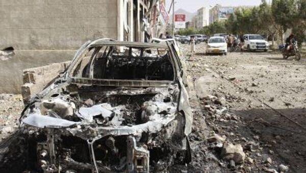 Hậu quả của những cuộc oanh tạc của không lực liên quân xuống Yemen - Sputnik Việt Nam