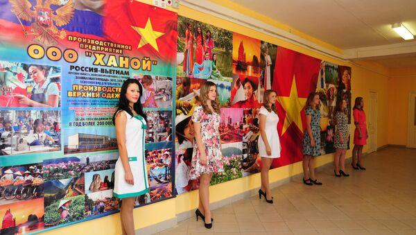 Công ty Hà Nội - Sputnik Việt Nam