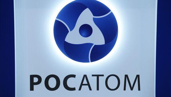 Logo của Tập đoàn Nhà nước Rosatom - Sputnik Việt Nam