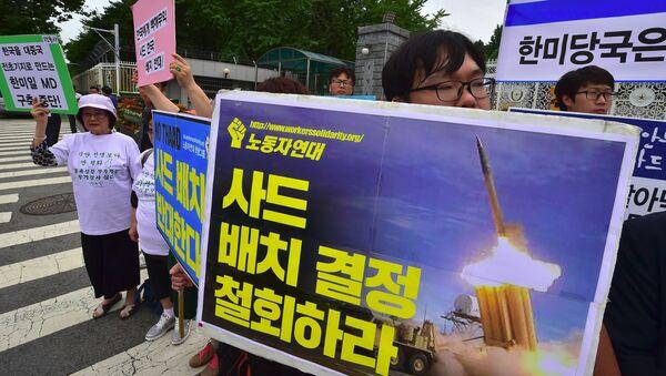 Hàn Quốc phản đối việc triển khai hệ thống phòng thủ tên lửa của Mỹ ở đất nước của họ - Sputnik Việt Nam