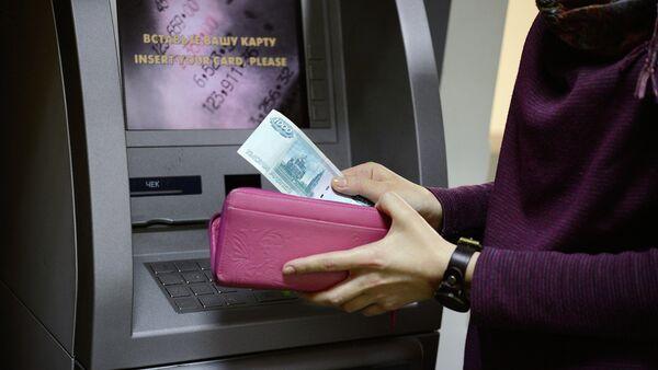 Người Nga có cho rằng nền kinh tế của đất nước đang khủng hoảng? - Sputnik Việt Nam