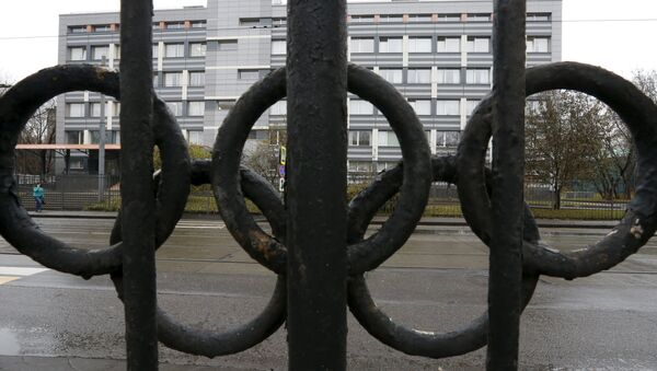A view shows a building, which houses a laboratory accredited by WADA, in Moscow - Sputnik Việt Nam