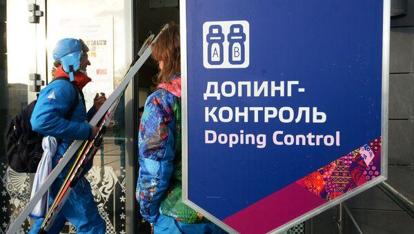 Trạm kiểm soát doping tại tổ hợp trượt tuyết và biathlon Laura ở Sochi. - Sputnik Việt Nam