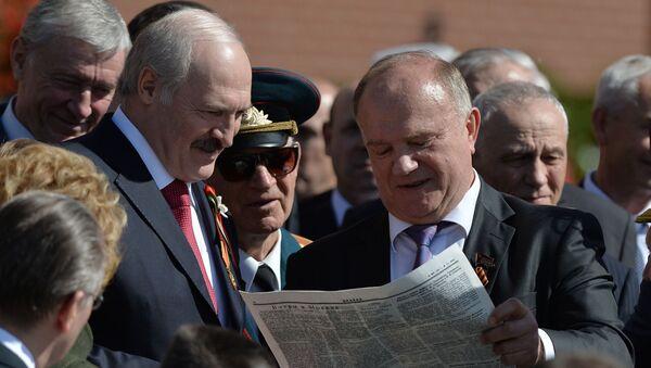 Alexandr Lukashenko và Gennady Zyuganov - Sputnik Việt Nam