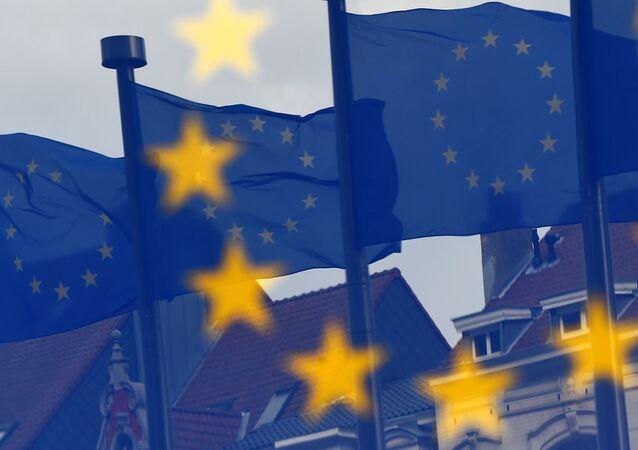 Quốc kỳ Liên minh châu Âu