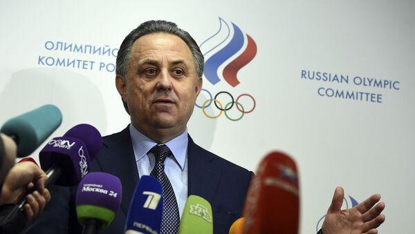 Bộ trưởng Bộ Thể thao Liên bang Nga, ông Vitaly Mutko - Sputnik Việt Nam