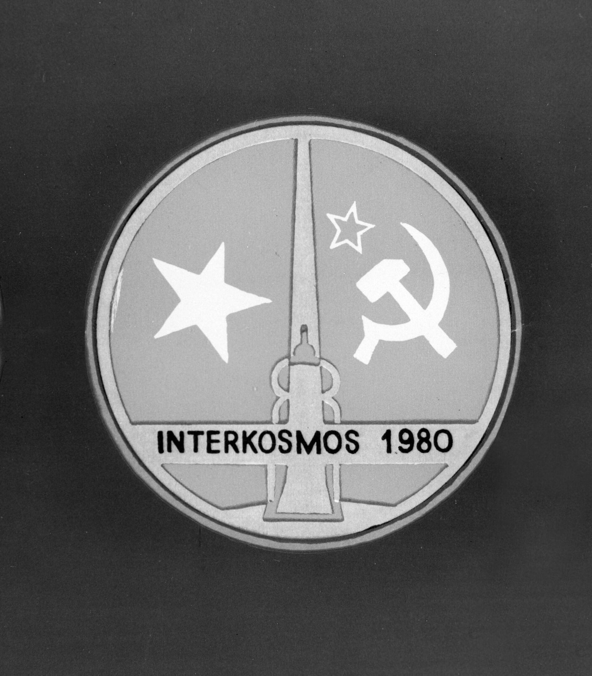 Anh hùng Việt Nam Phạm Tuân và chuyến du hành vũ trụ lịch sử - Sputnik Việt Nam, 1920, 13.04.2021