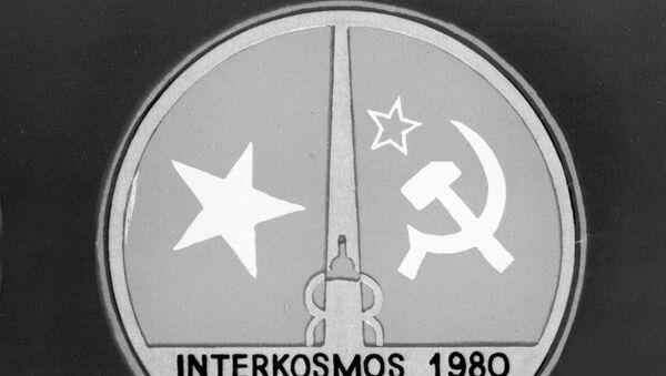 Biểu tượng của Soyuz-37 - Sputnik Việt Nam