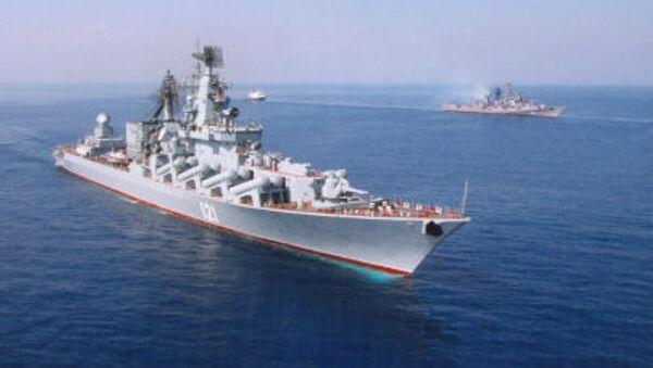 Tuần dương hạm Moskva - Sputnik Việt Nam