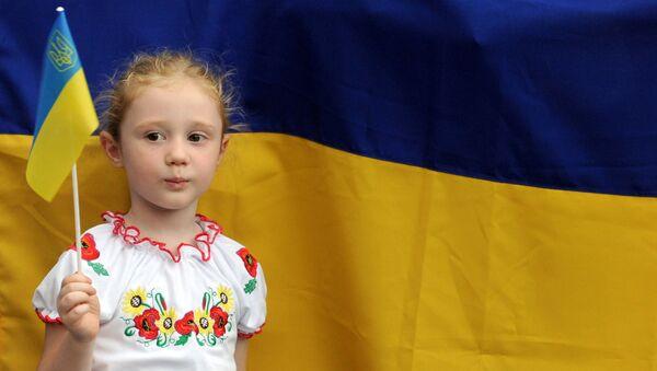 Ukraina - Sputnik Việt Nam