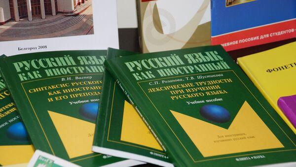 Tiếng Nga - Sputnik Việt Nam