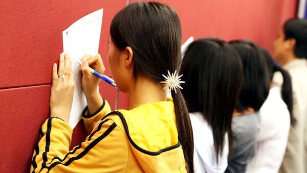 Học sinh  - Sputnik Việt Nam