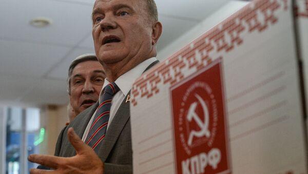 Lãnh đạo Đảng Cộng sản Gennady Zyuganov - Sputnik Việt Nam