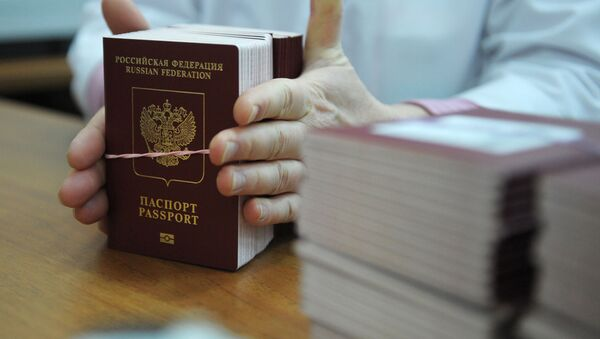 Hộ chiếu Nga - Sputnik Việt Nam