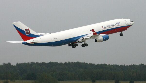 Il-96-400 - Sputnik Việt Nam