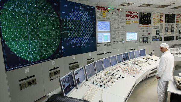 Sảnh lò phản ứng của nhà máy điện hạt Novovoronezhskaya - Sputnik Việt Nam