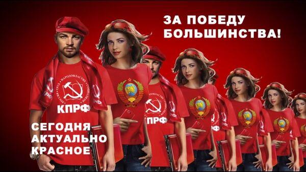 Đảng Cộng sản Nga và Lenin trẻ - Sputnik Việt Nam