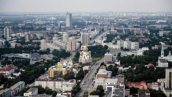 Ekaterinburg - Sputnik Việt Nam