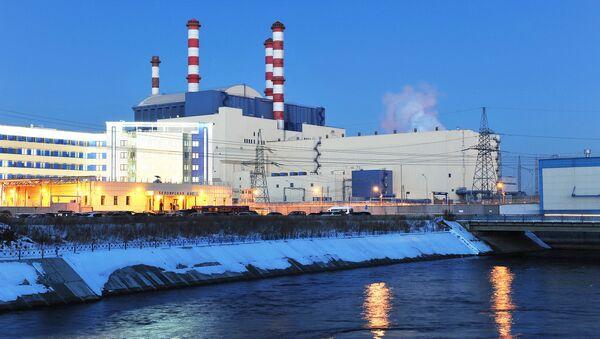 nhà máy điện hạt nhân Beloyarskaya - Sputnik Việt Nam
