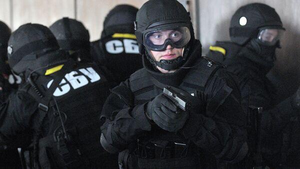 Cơ quan An ninh Ukraina - Sputnik Việt Nam