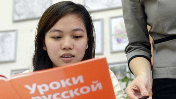 học tiếng Nga - Sputnik Việt Nam