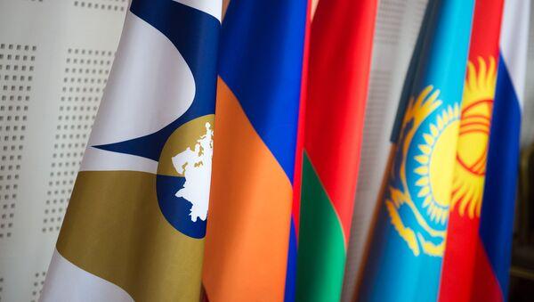 Liên minh Á-Âu - Sputnik Việt Nam