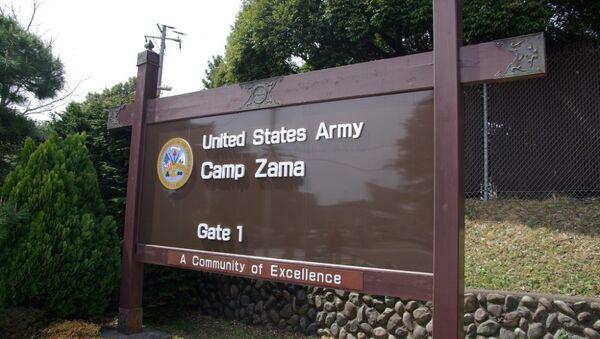 Căn cứ Camp Zama của Lục quân Hoa Kỳ ở Nhật Bản - Sputnik Việt Nam