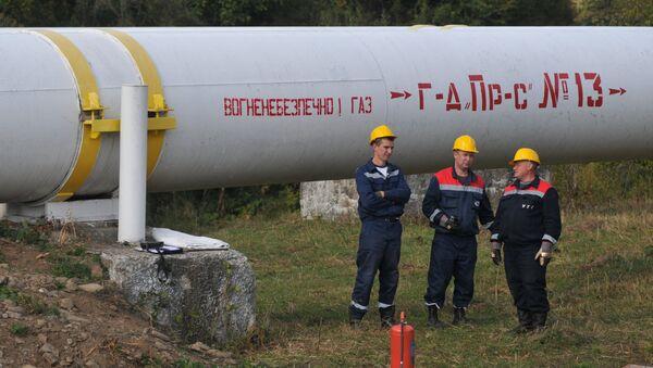 Kiev thừa nhận khí đốt châu Âu đắt gần gấp rưỡi khí đốt Nga - Sputnik Việt Nam