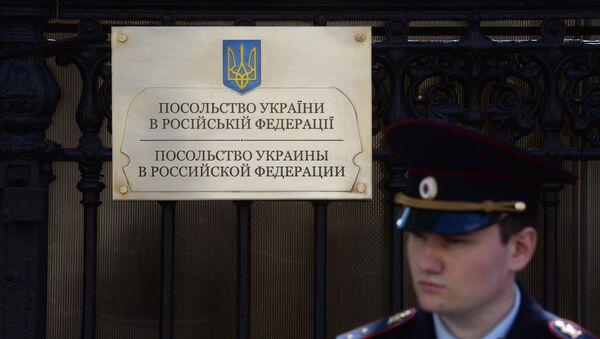 Đại sứ quán Ukraina tại Matxcơva - Sputnik Việt Nam