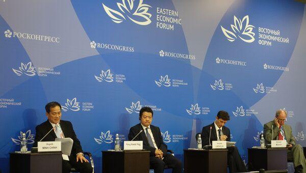 Bên lề Diễn đàn Kinh tế Đông: Diễn đàn Đại học Nga – ASEAN - Sputnik Việt Nam