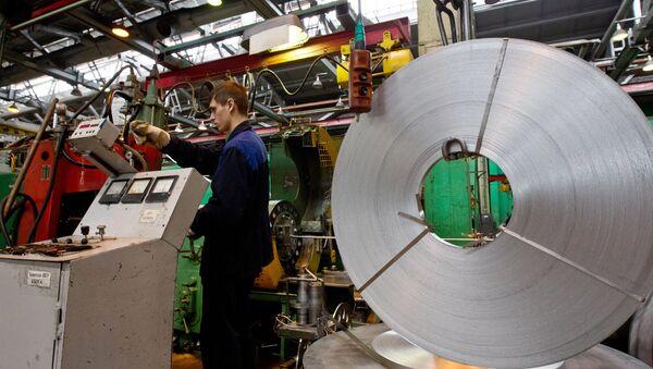 Nhà máy Sibcabel ở Tomsk - Sputnik Việt Nam