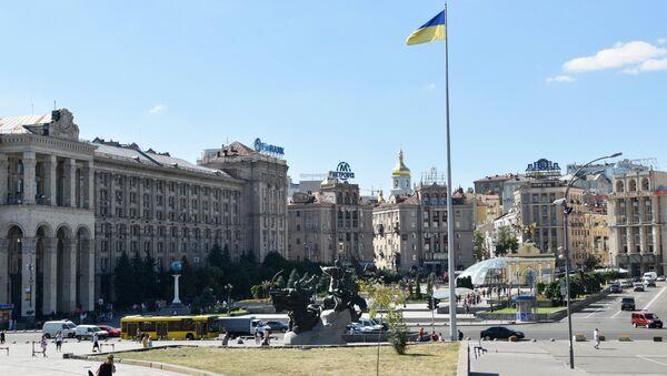 Ukraina, Kiev - Sputnik Việt Nam