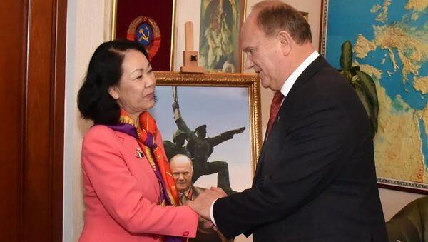 Ngày 13 tháng 9 tại Moskva, Chủ tịch Ủy ban Trung ương Đảng Cộng sản Nga, ông Zyuganov đã tiếp phái đoàn Đảng Cộng sản Việt Nam do bà Trương Thị Mai, Ủy viên Bộ Chính trị, Bí thư Trung ương, Trưởng ban Dân vận Trung ương dẫn đầu. - Sputnik Việt Nam