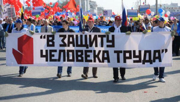 Các сông đoàn và chính đảng Nga tổ chức diễu hành mít tinh nhân ngày 1 tháng Năm - Sputnik Việt Nam