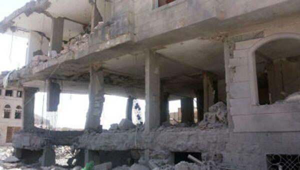 Hậu quả các cuộc không kích ở Yemen - Sputnik Việt Nam